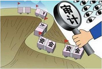 验资账户,股票,注册资本,投资
